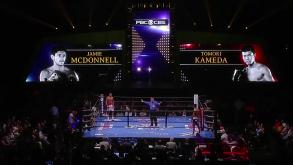 McDonnell vs Kameda full fight: September 6, 2015
