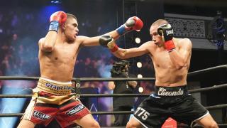 Cuba vs Elizondo - Watch Fight Highlights | February 27, 2021