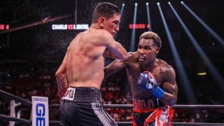 Charlo vs Montiel - Watch Fight Highlights | June 19, 2021