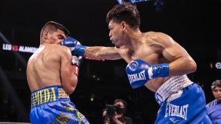 Leo vs Alameda - Watch Fight Highlights   June 19, 2021