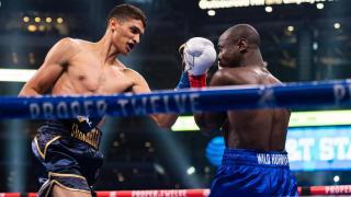 Fundora vs Ahmed - Watch Fight Highlights   December 5, 2019