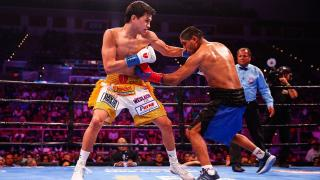 Figueroa vs Chacon - Watch Fight Highlights   August 25. 2019