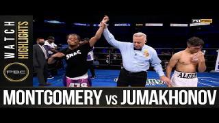 Embedded thumbnail for Montgomery vs Jumakhonov HIGHLIGHTS: September 19, 2021 | PBC on FS1