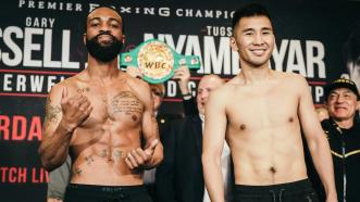 Gary Russell Jr. vs. Tugstsogt Nyambayar: Elite on Elite