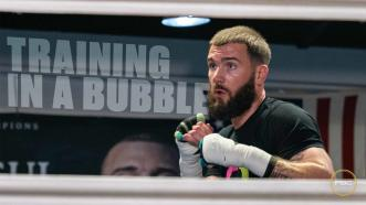 Caleb Plant Talks About the Challenges of Training in a Bubble