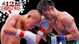12 Rounds of Christmas - Round 9