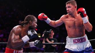 Korobov vs Aleem - Watch Fight Highlights | May 11, 2019