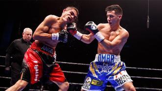 Juarez vs Martinez - Watch Fight Highlights   February 1, 2020