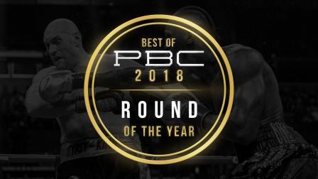 Best of PBC 2018: Round of the Year