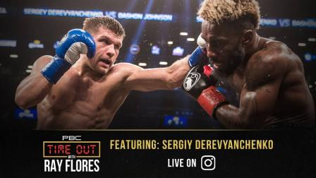 Sergiy Derevyanchenko is Armed and Ready to Enter the Lion's Den