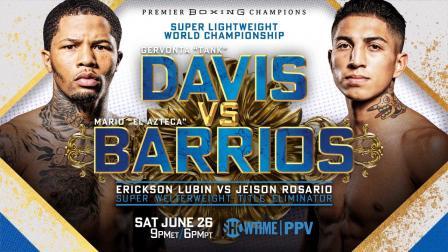 Davis vs Barrios PREVIEW: June 26, 2021