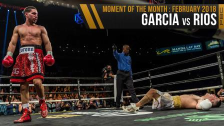 February 2018 Moment of the Month: Garcia vs Rios