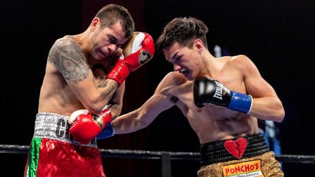 Figueroa vs Flores - Watch Video Highlights   January 13, 2019