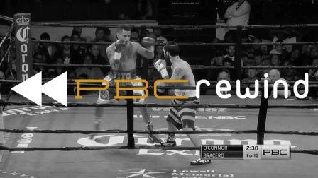 PBC Rewind: October 10, 2015