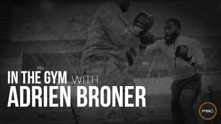In the gym with Adrien Broner