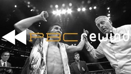 PBC Rewind: August 29, 2015 - Leo Santa Cruz vs Abner Mares