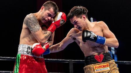 Figueroa vs Flores - Watch Full Fight   January 13, 2019