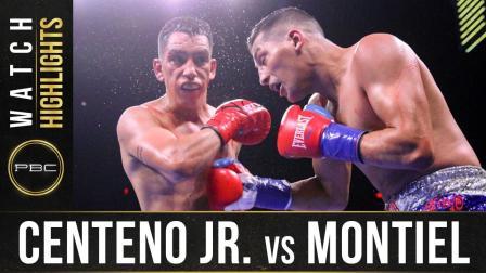 Centeno Jr. vs Montiel - Watch Fight Highlights | December 21, 2019
