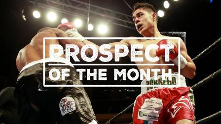 August 2017 Prospect of the Month: Jose Miguel Borrego