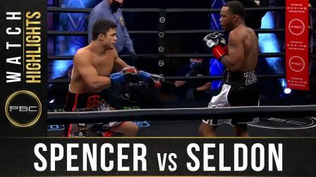 Spencer vs Seldon - Watch Fight Highlights   January 30, 2021