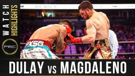 Dulay vs Magaleno - Watch Fight Highlights | February 15, 2020