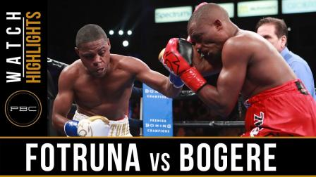 Fortuna vs Bogere - Watch Video Highlights | February 9, 2019