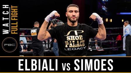 Elbiali vs Simoes - Watch Full Fight   May 25, 2019