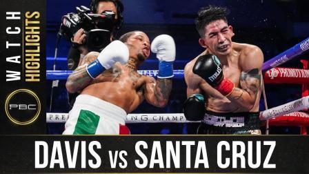 Davis vs Santa Cruz - Watch Fight Highlights | October 31, 2020
