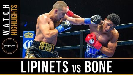 Lipinets vs Bone - Watch Video Highlights | August 4, 2018