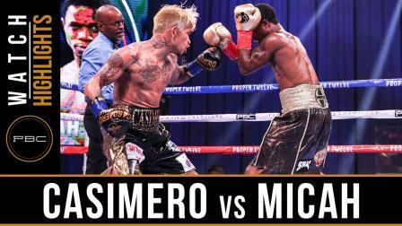 Casimero vs Micah - Watch Fight Highlights | September 26, 2020
