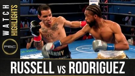 Russell vs Rodriguez HIGHLIGHTS: August 14, 2021   PBC on SHOWTIME