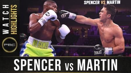 Spence vs Martin - Watch Fight Highlights   July 31, 2021